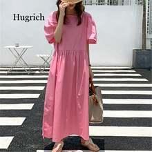 Женское однотонное платье с квадратным вырезом повседневное