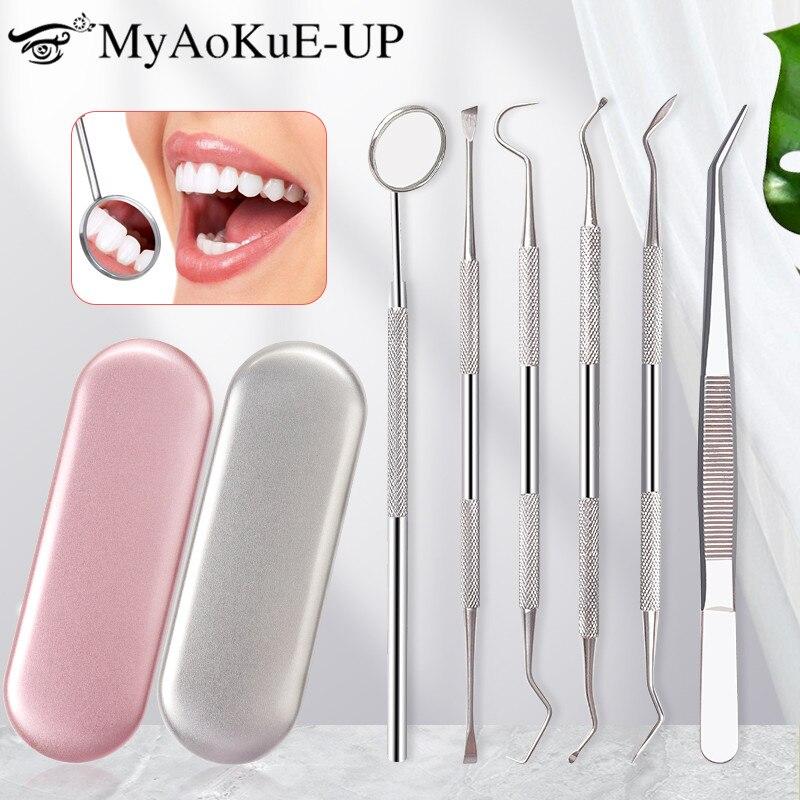 Инструменты для чистки зубов, стоматологическое зеркало, серповидный зубной камень, зубной камень, лопатка, стоматологическое лабораторно...