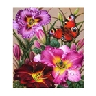Floral Butterfly Pat...