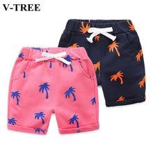 Детские шорты; хлопковые шорты для детей; лето г.; Пляжные штаны для малышей; джинсовые шорты для девочек; повседневные брюки для мальчиков; одежда
