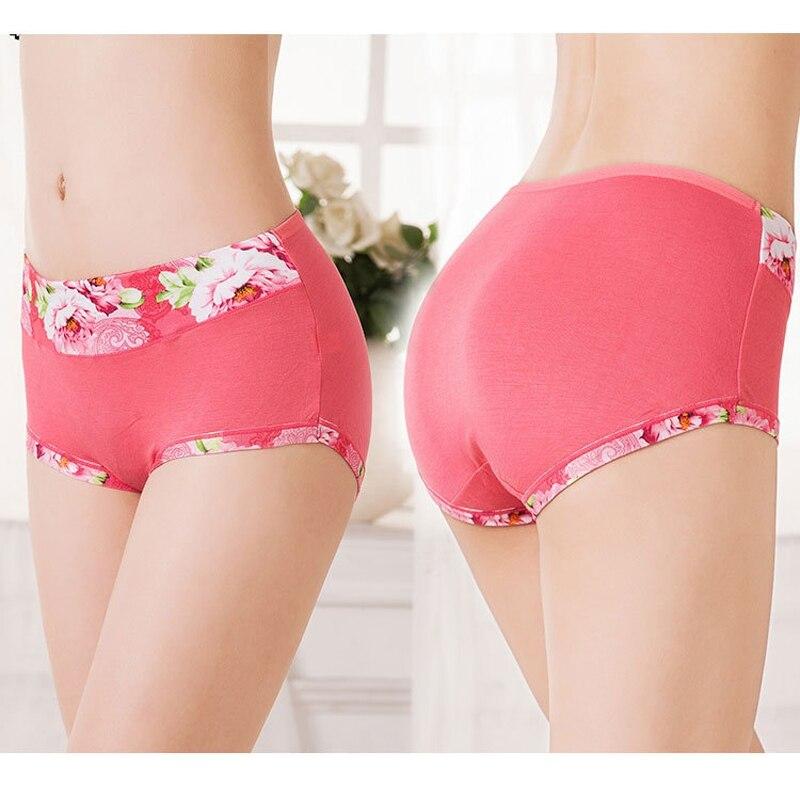 Bamboo Charcoal Fiber Floral Women's Lingerie Underwear Triangle Underpants X3UE
