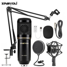ZINGYOU BM 800 Studio Microphone Multifunctional Wired Cardioid Mic For Sound Recording Professional Condenser bm800 Microphone bm 800 studio condenser microphone v8 audio usb headset microphone smartphone sound card e300 wired for computer
