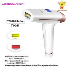 Lescolton 3in1 700000 Berdenyut IPL Laser Hair Removal Permanen Hair Removal Ipl Laser Epilator Penghilang Bulu Ketiak Mesin(China)