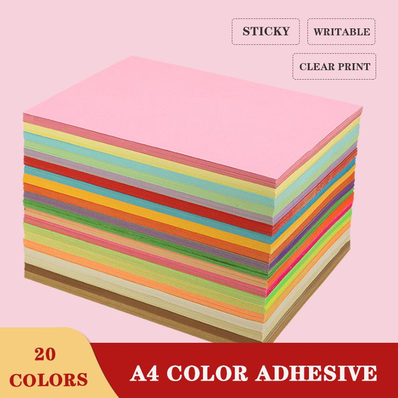 50pcs/bag A4 Label Paper Glass Card Writing Paper Sticker Laser Inkjet Printing Color Sticker Printing Paper