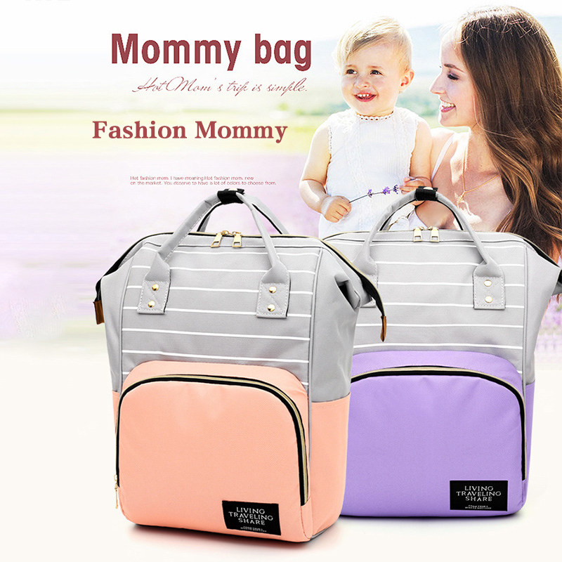 Diaper Bags Fashion Multifunctional Large Capacity Baby Bag Backpack For MomStripe Out Mother Baby Bag Maternity Bag Backpack