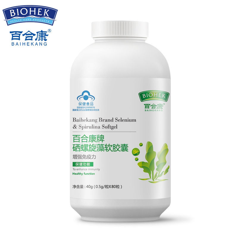 Natural Organic Spirulina Powder Extract Tablets Supplement Reduce Anti-Fatigue Enhance-Immune