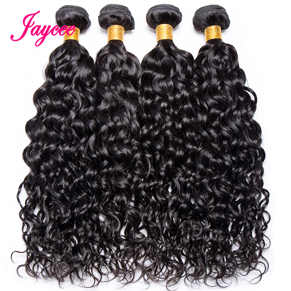 Jaycee Brazilian Water Wave 3 / 4 Bundle Deals 100% Human Hair Weave Bundle Remy Brazilian Hair Brazillian Hair Extensions