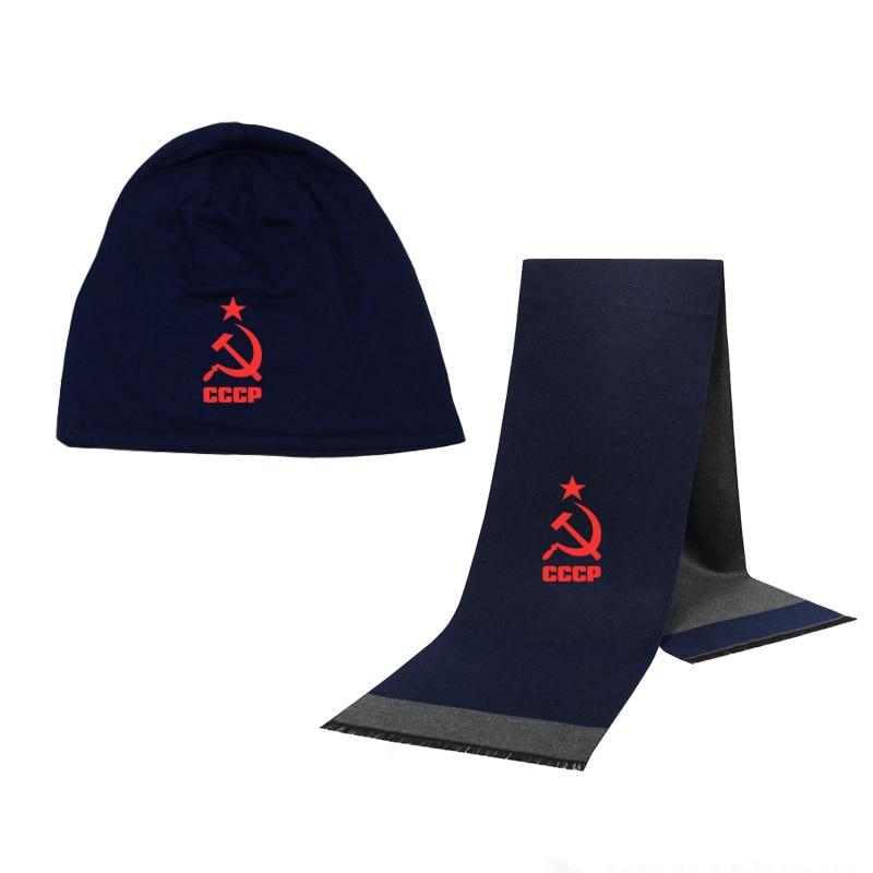 Winter Beanie Hat CCCP Russian  Men Hat Scarf Solid Color Warm Cotton Scarf Hat Set Male Sports Hat Scarf Set 2Pcs