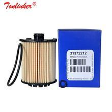 Масляный фильтр для volvo s60 s80 s90 v40 v60 v90 xc40 xc60