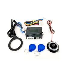 Автомобильные аксессуары, запуск двигателя 12 В, стартер RFID зажигания без ключа, запуск двигателя, остановка двигателя, кнопка дистанционног...
