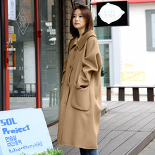 2019 Autumn New Korean Version College Wind Double-sided Wool Coat Navy Collar Medium Long Turn-down Pockets