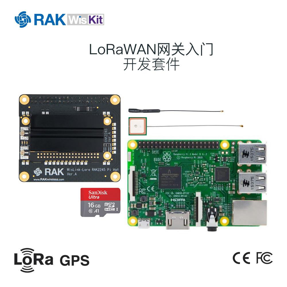LoRaWAN Gateway Starter Development Kit With Configuration Code Including RAK2245 Pi HAT