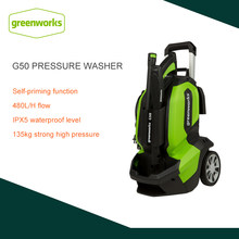 Greenworks G50 220V Portable Electric Pressure Washer 1900W High Powerwash Cleaning Jet Pressure Washer For Car Wash Flushing(China)