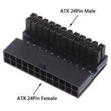 Atx 24pin 90 graus 24 pinos para 24pin adaptador de tomada de alimentação mainboard placa-mãe conectores de alimentação modulares para cabos de alimentação