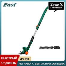 Hedge Trimmer Lawn-Mower Power-Tools East Cordless Garden ET1007 2-In-1 Rechargeable-Battery