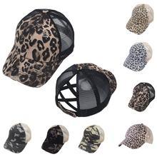 Нейтральная шляпа с леопардовым принтом бейсболка козырьком