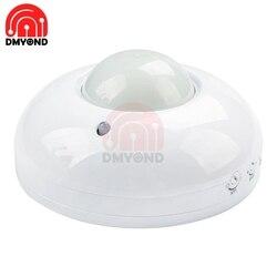AC 110V-240V для дома высокого Sensitivety человека 360 градусов Инфракрасный датчик движения из PIR светильник переключатель потолочный встраиваемый п...