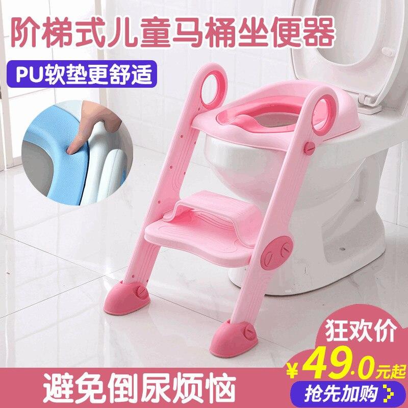 CHILDREN'S Toilet Ladder Portable Folding Toilet Mat Toilet Seat Toilet For Kids Baby Small Chamber Pot Ladder