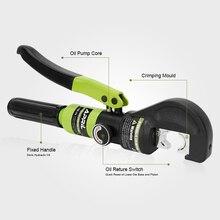 Hydraulic Crimping Tool Hydraulic Crimping Plier Hydraulic Compression Tool YQK-70 Range 4-70MM2 Pressure 5-6T