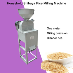 Domowy ryż proso maszyna do skorup kiełków maszyna czarny ryż czerwony ryż brązowy ryż drobny ryż robot kuchenny Centrum obróbki    -