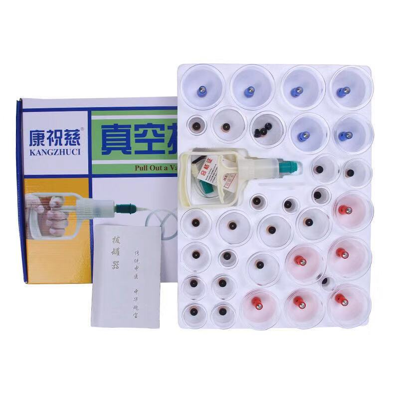 32/24 Cans Massage Vacuum Cupping Set Thicker Magnetic Aspirating Cupping Cans Acupuncture Suction Cup Chinese Massage Kit