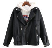 Женская кожаная куртка пальто для женщин Осень зима 2020 бомбер