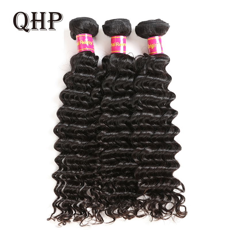 Deep Wave Brazilian Hair Weave Bundles Remy Hair Weaving 12
