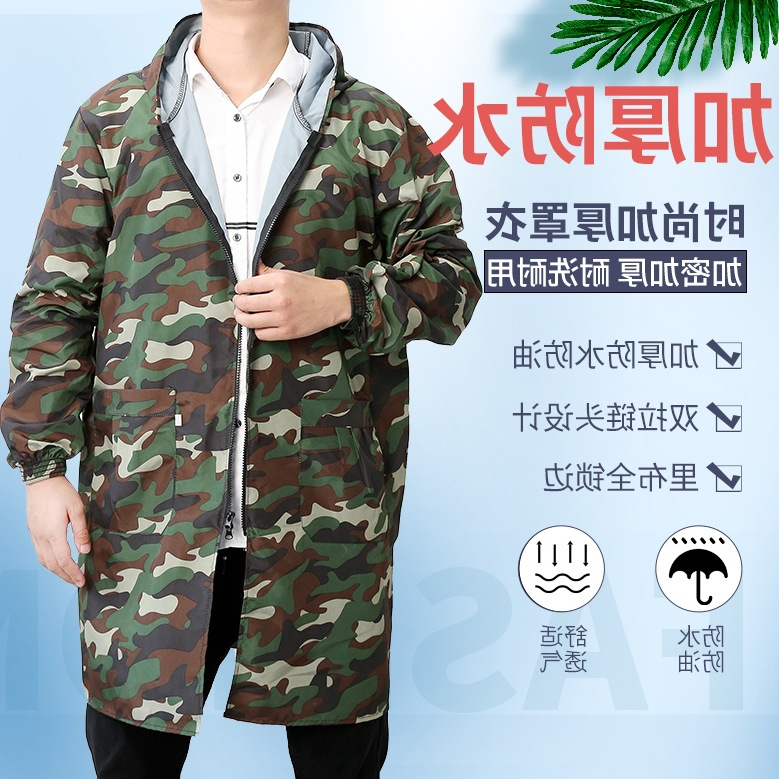 Widened Cuff Adults Overclothes Autumn And Winter Thick Long Sleeve Zipper Waterproof Oil Resistant Adult Jacket Work Clothes Ap