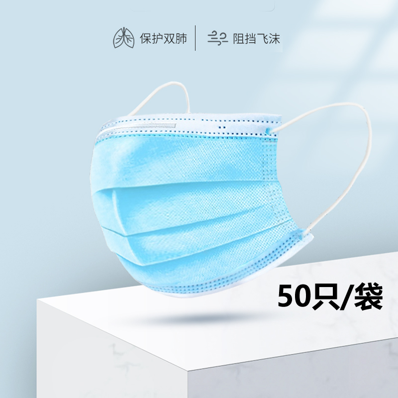100pcs Disposable Anti Dust Mask Daily Protective Mask Anti Fog Dust-proof Non-woven Melt Blown Three-layer Mask