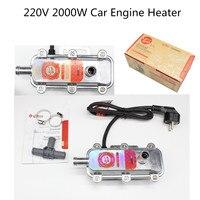 220 V EU electric 2000 W high power car heater webasto engine parking preheater water for Gasoline diesel Motor car heating
