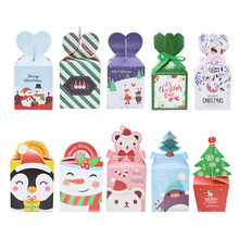 5pcs Christmas Candy Boxes Santa Trees Festive Wrapper Apple Box Kids Xmas Party Gifts Cookie Chocolate Packaging Paper Crafts(China)