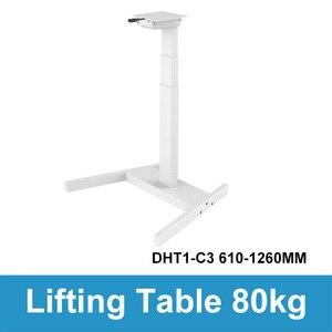 Image 3 - Elektryczny stolik pod komputer podnoszenia dzieci kolumna podnoszenia nogi do stołu meble stół biurko inteligentny regulowana wysokość podnoszenia uchwyt