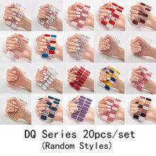 20pcs nail stickers mixed color and pattern wrapping decoration