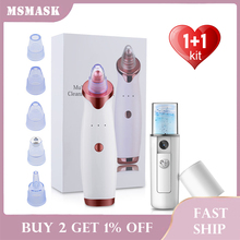 Blackhead Remover+Face Humidifier Steamer Acne Vacuum Pimple Removal Vacuum Suction Black Head Pore Cleaner Skin Care Tools