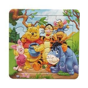 Image 3 - Puzzle di Carta Digitale Famoso Cartone Animato Winnie Giocattolo Educativo per I Bambini 9/12/16PCS Puzzle Game Spedizione Gratuita giocattoli del capretto