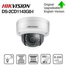 Hikvision DS 2CD1143G0 I caméra POE Surveillance vidéo 4MP IR caméra dôme réseau 30M IR IP67 IK10 H.265 + fente pour carte SD