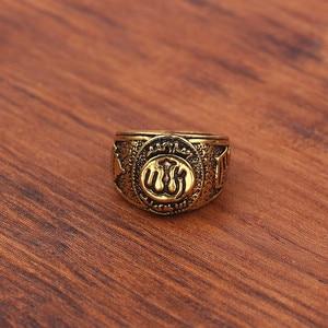 Image 2 - Antique or couleur anneaux musulmans hommes Islam arabe Totem Allah anneaux bijoux musulmans haute qualité anneau bijoux accessoires pour hommes