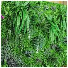 40x60cm Grass Mat Green Artificial Plant Lawns Landscape Carpet for Home Garden Wall Decoration Party Wedding Supply