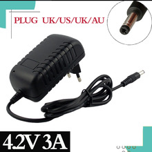 4.2V 3A High quality charger 5.5 * 2.1mm AC DC power adapter charger 1 series 4.2V 3.7V 3.6V 18650 lithium ion lithium battery