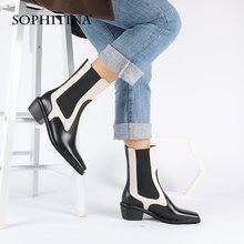 Женские кожаные ботильоны sophitina ботинки челси без шнуровки