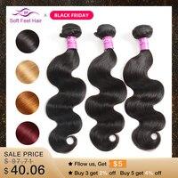 Soft Feel Hair 1/3/4 Pcs/Lot Brazilian Body Wave Bundles 100% Human Hair Weave Bundles Remy Hair Extensions 8 28 Inches