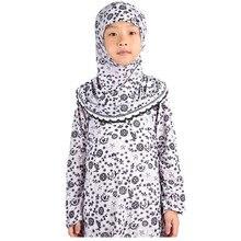 Химар джилбаб Абая для девочек Дети Дубай черное платье мусульманские, исламские женщины одежда Турецкий хиджаб вечерние платья Арабская одежда