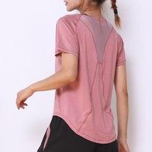 Além de camisas do esporte do tamanho das mulheres yoga superior malha emendado fitness gym camiseta de manga curta secagem rápida o-pescoço workout superior correndo roupas