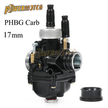 PowerMotor 17mm Dellorto PHBG DS שחור מירוץ קרבורטור Carburador פחמימות DIO JOG 50cc 90cc BWS100 עבור פוך ימאהה זומה מנוע(China)