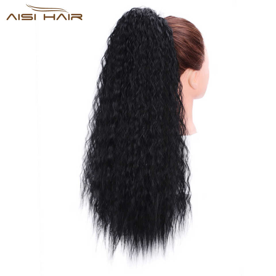 Jestem peruką 22 ''długie kręcone syntetyczne sznurek kucyk rozszerzenie klip w kukurydzy koński ogon kawałki włosów czarny/brązowy kolor dla kobiet
