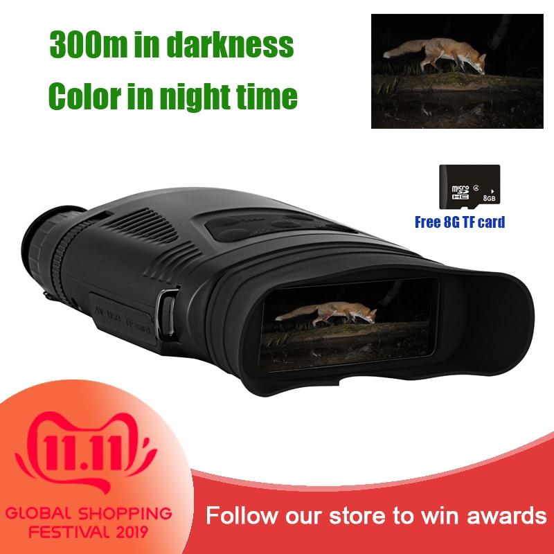WILDGAMEPLUS NV200C Infrared Night Vision Binoculars Telescope 7X21 Zoom Digital IR Hunting Night Vision Goggles Optical Hunter-in Monocular/Binoculars from Sports & Entertainment on
