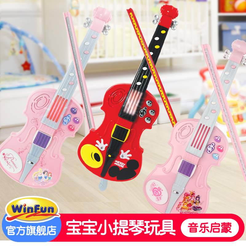 brinquedo musical para meninas bb50yq violino brinquedo 04