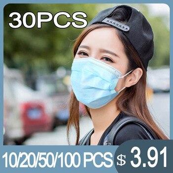 30PCS Face Mask Light Blue Mouth Mask Reusable Washable Mask Face Masks Facial Protection Facial Mask jayjun biocellulose mask