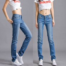 Jeans Women Spring and Autumn Straight Jeans Women's Wind Loose High Waist Large Size