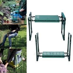 Asiento y amasador de jardín plegable barato asiento multifuncional taburete de jardín de acero inoxidable rodamiento 150KG rápido llega en unos días